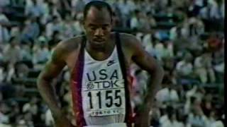 Part 2, Mike Powell and Carl Lewis World Record Long Jump Competition