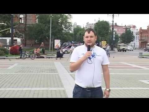 Мнение жителей г. Хабаровск. Екатерина и Максим, 16.08.2014