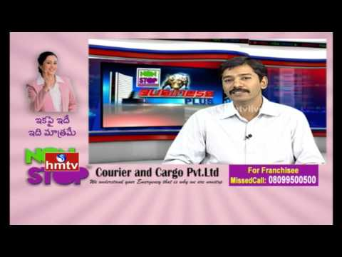 Stock Market Today Updates By Experts Anil Kumar & Vamsi | Business Plus 09-02-16 | HMTV