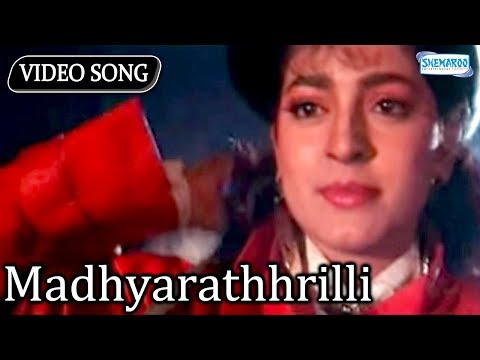 Madhyarathhrilli - Shanthi Kranthi - Juhi Chawla - Ravichandran - Kannada Hit Songs video