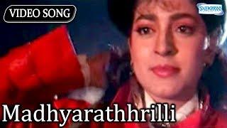 download lagu Madhyarathhrilli - Shanthi Kranthi - Juhi Chawla - Ravichandran gratis