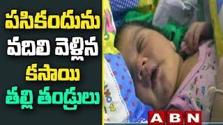 Parents abandoned 5 days baby at tirumala
