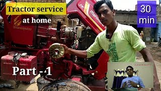 Tractor service at home in 30 minutes || Mahindra 275 tu || Part - 1