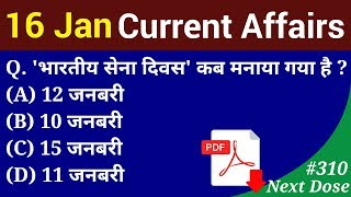 Next Dose #310 | 16 January 2019 Current Affairs | Daily Current Affairs | Current Affairs In Hindi