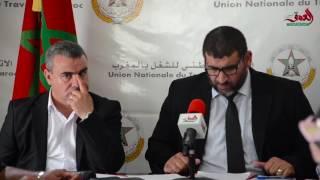 وزارة بلمختار و التعدي على ثوابت الشعب المغربي