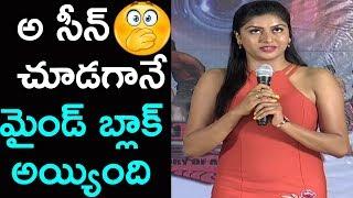 Special Telugu Movie Press Meet | #Ajay | 2019 Latest Telugu Movie Trailers