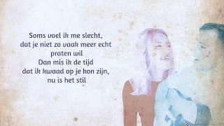 Suzan & Freek - Als Het Avond Is (Lyrics)