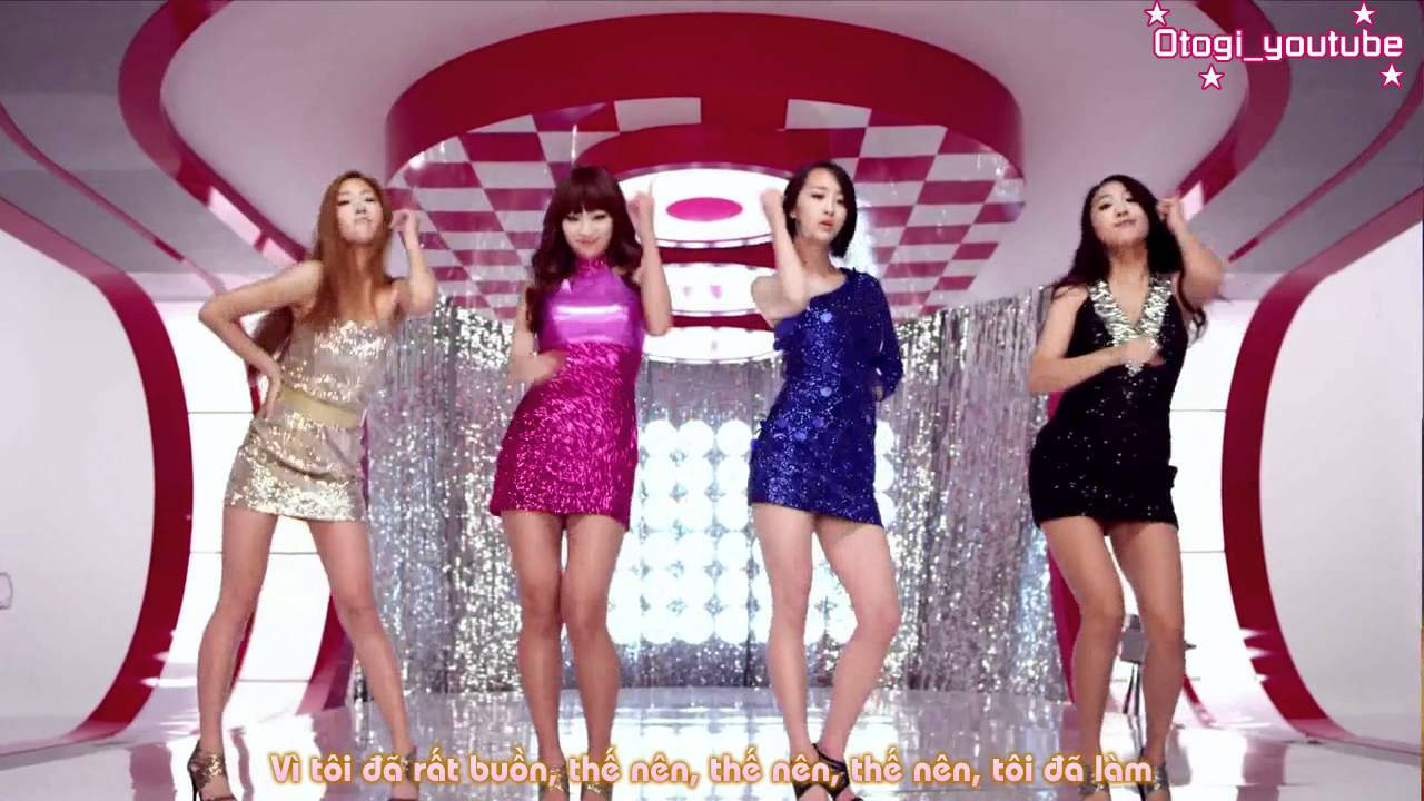 Effpoo4our: SISTAR - So Cool (쏘쿨) MV + 1st Albums Tracklist