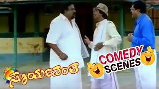 Surya Vamsha-ಸೂರ್ಯವಂಶ Movie Comedy Video part-13 | Vishnuvardhan | Isha Koppikar | TVNXT Kannada