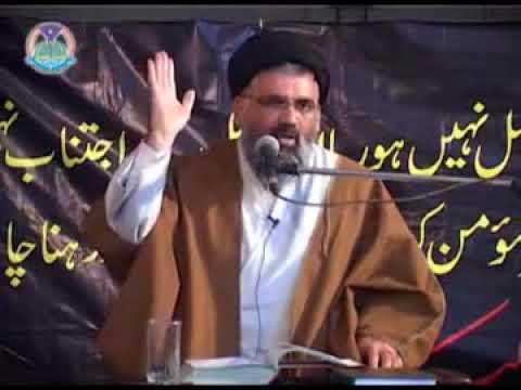 Waladein ki Bachon ko Deen say dur karnay ki Nadani  والدین کی نادانی Agha Syed Jawad Naqvi