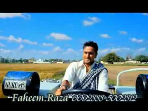 Kuri Raj Key Sanaki Faheem Panjabi.mpg video