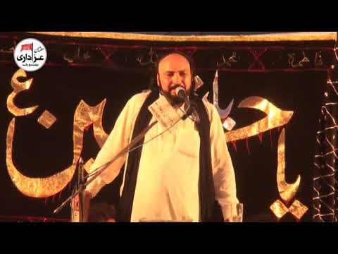Zakir Syed Altaf Hussain Shah | Majlis 7 Zilhaj 2017 | Safdar Lodge, Eid Gah Multan |