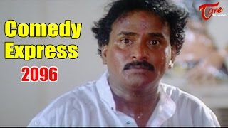 Comedy Express 2096 | Back to Back | Latest Telugu Comedy Scenes | #ComedyMovies