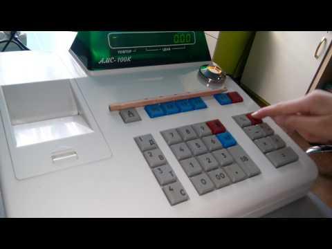 Как сделать отмену чека на кассовом аппарате миника 1102ф