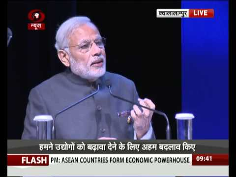 PM Modi addresses ASEAN Business and Investment Summit