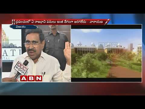 TDP Minister Narayana face to face over Amaravati Developments