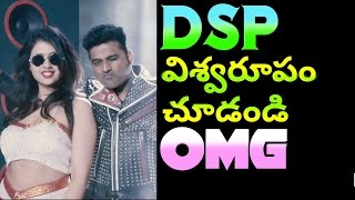 RockStar DSP | New Hollywood Range Album  | DSP Live Performance| Song |  | Pepper Telugu