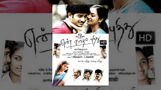 En Kaadhal Pudhithu Tamil Movie