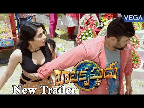 Balakrishnudu Movie New Trailer | Nara Rohit, Regina | Latest Telugu Movie Trailers 2017 thumbnail