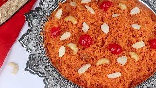 স্পেশাল জর্দা সেমাই    Semai Recipe Bangla    Jorda Semai with Egg    Vermicelli Recipe