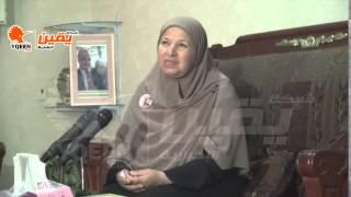 يقين | زوجة محمد البلتاجي : نحن علي طريق نضال الشهيدة أسماء