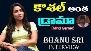 Bhanu Sri About Kaushal   Bigg Boss Contestant Bhanu Sri Interview   Part 2   Nani #9RosesMedia