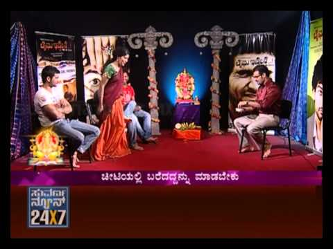 Seg_2 - Lifu Ishtene film with Lord Ganesha - 01 Sep 11 - Suvarna...