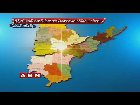 TDP Seeks non BJP, non Cong Parties' Support for No Confidence Motion Against Modi Govt