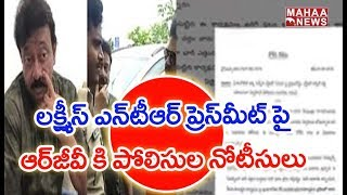 Vijayawada Police Issued Notice To Ram Gopal Varma Over Lakshmiand#39;s NTR Press Meet