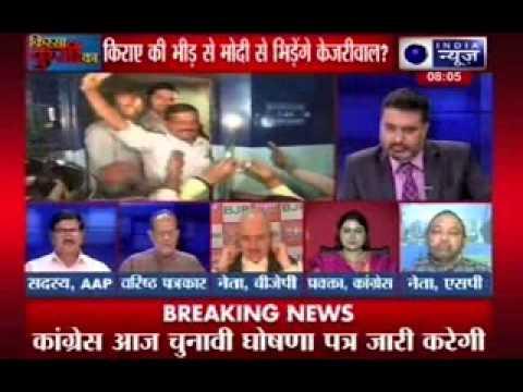 Arvind Kejriwal to contest against Narendra Modi in Varanasi