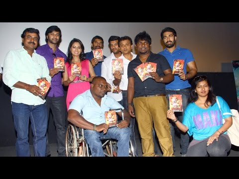 Kadavul Paathi Mirugam Paathi Audio Launch video