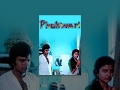 Phulwari Old Classic Hindi Movie