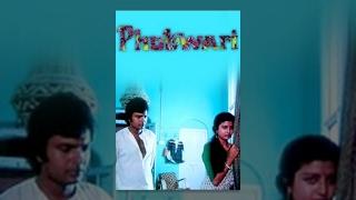 Phulwari Hindi Movie