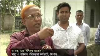 সীমাহীন কষ্টে দিন কাটাচ্ছেন বি  সি  এস  ক্যাডার আকলেছুর রহমান! Bangladesh Bangla News