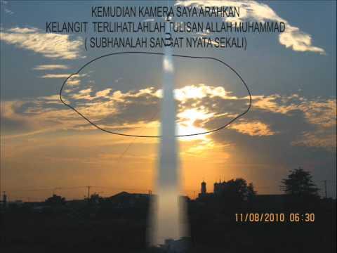 NUR / CAHAYA  ALLAH MUHAMMAD DI CIKARANG BEKASI_ALMT.wmv