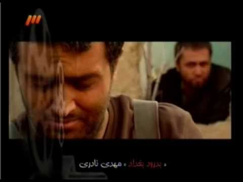 Mostafa Zamani  Sings On  Farewell Baghdad  video