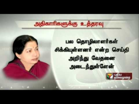 Jayalalithaa orders probe into Chennai building collapse incident update 10
