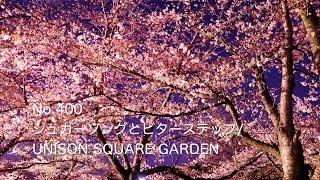 Download Lagu [作業用・勉強用BGM]続・音楽高速サビメドレー430曲![改] Gratis STAFABAND
