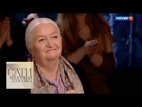 С Татьяной Черниговской / Сати. Нескучная классика... / Телеканал Культура