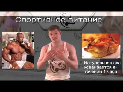 Диета набрать вес быстро мужчине