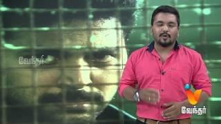 Vendhar Review - Thani oruvan