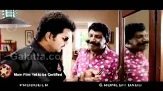 Kaavalan - Kaavalan   10 Sec Trailer 5