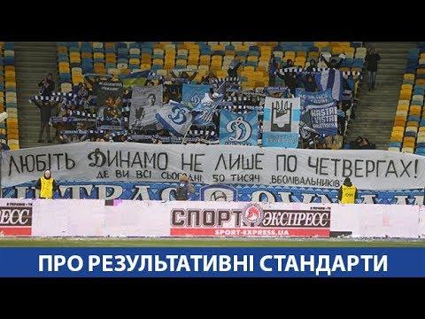 Олександр ХАЦКЕВИЧ: Ми віддячили за підтримку