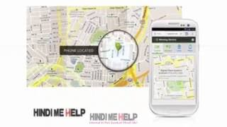 Mobile Phone Ka Pata Kaise Lagaye Google Par   Find My Phone