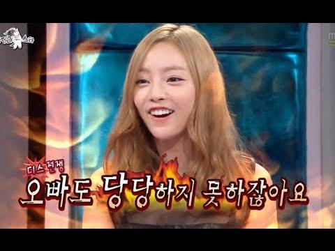 [HOT] 라디오스타 - 구하라, 연애돌 발언에 음료수 투척 '눈물' 20130904