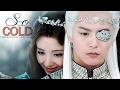 Ying Kong Shi + Lan Shang [ 幻城 ] | You Caused My Heart To BLEED
