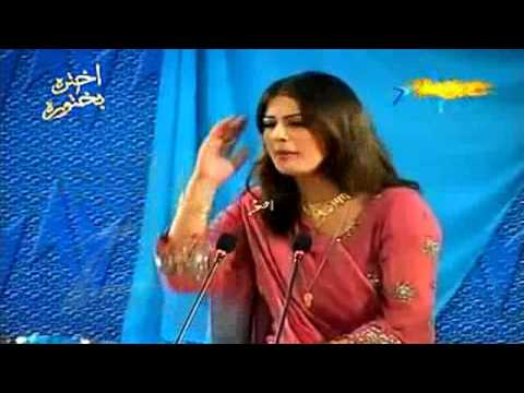 Baran De Baran Ghazala Javed New Khyber Tv video