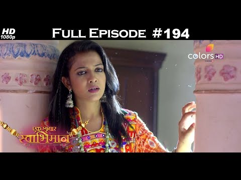 Ek Shringaar Swabhimaan - 14th September 2017 - एक श्रृंगार स्वाभिमान - Full Episode thumbnail