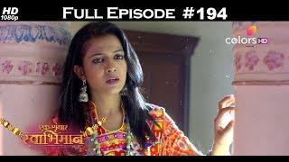 Ek Shringaar Swabhimaan - 14th September 2017 - एक श्रृंगार स्वाभिमान - Full Episode