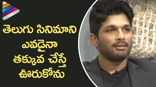 Allu Arjun Comments about Telugu Movies | DJ Duvvada Jagannadham Movie Interview | Harish Shankar